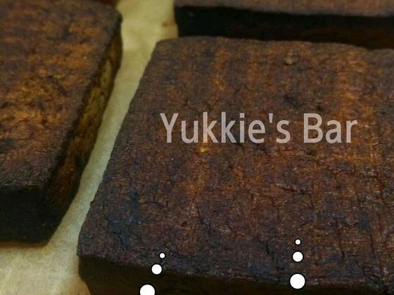 Smoked Tōfú